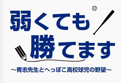 katemasu-02-23_222826_R