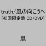 cd-02-26_143717
