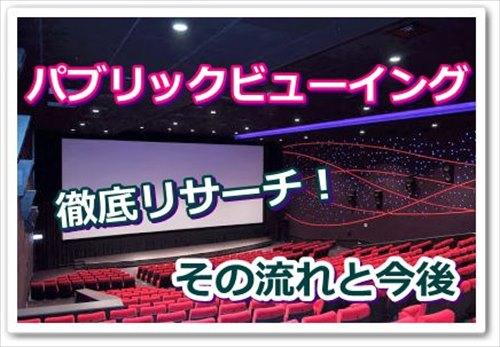 嵐 ライブ ビュー イング ジャニーズ事務所公式サイト「Johnny's