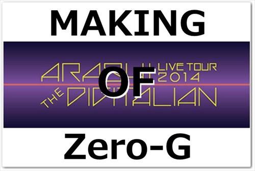 Zero-Gダンスのメイキング感想 -メンバーの語り書き起こしレポ