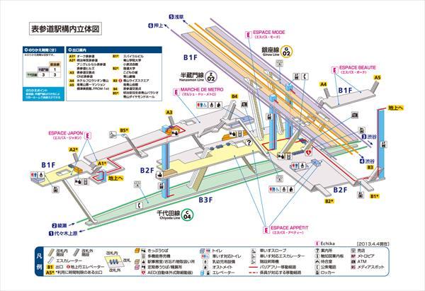 http://www.tokyometro.jp/station/omote-sando/yardmap/
