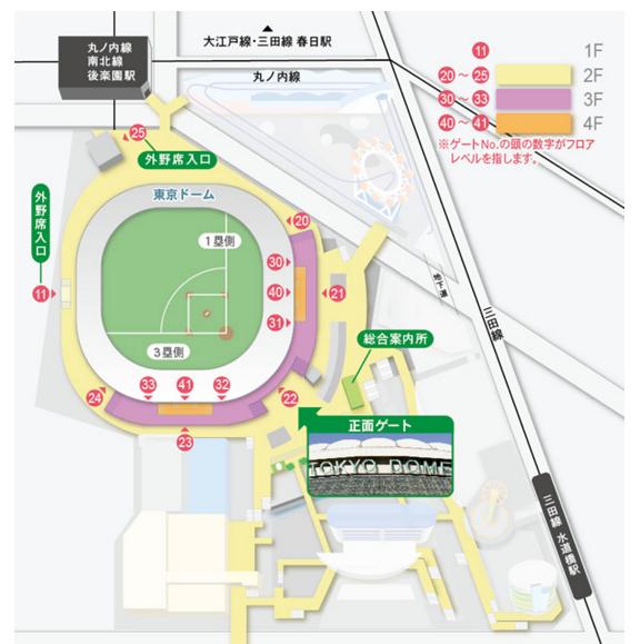 https://www.tokyo-dome.co.jp/dome/gate/