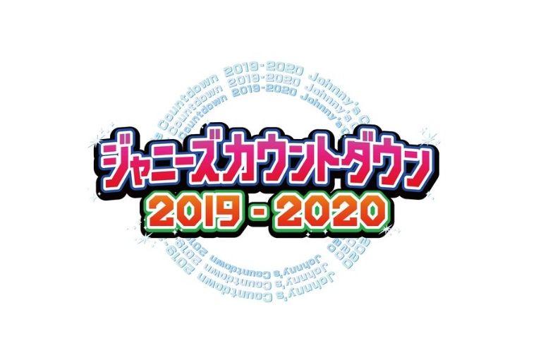 【全グループ画像】カウコングッズ2019-2020 ジャンボうちわのビジュアル紹介!